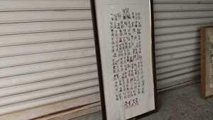 ディズニー 101匹ワンちゃん ポスター 当時物 古い 横50.5cm経て96cm