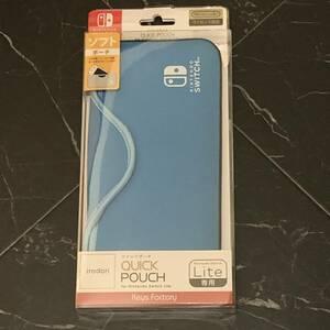 新品未開封・送料無料■任天堂ライセンス商品■QUICK POUCH for Nintendo Switch Lite セルリアンブルー ニンテンドースイッチライトポーチ