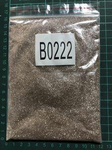 ネイルラメ(100g)スノーホワイト(b0222)ゴールド系 ジェルネイル ネイルアート UVレジン ハンドメイド 手芸 アクセサリー作成