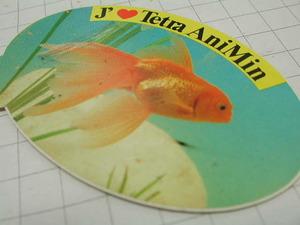 超希少!!コレクション大放出●S古いフランスのステッカー!!Tetra-AniMin■テトラ■金魚■1970年代80年代