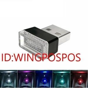 可愛くて便利!USB LED ライト 装飾 ジムニー JB23 JB33 JB43 SJ10 JA11 JA22 JB23W rc sj30 スズキ ジープ 三菱 チェロキー J55 J11 純正