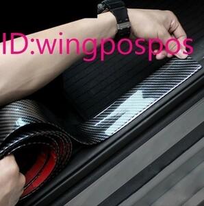 アウディ カーボン ゴムスタイリング 汎用 A3A4B6 8B7B5A6C7C5C6Q3Q5Q7TT A1A5A7A8S3S4S5S6S8 A4L A6L Sline RS Sライン クワトロ 3cm*1M