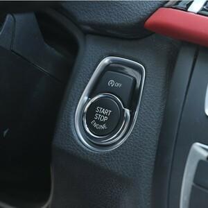 BMW プッシュ スタート イグニッション ボタン ??F30F31F32F33F34F36F45F46F48E84F20F21F22F25F26F15F16 X1X3X4X5X6 クローム