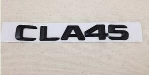 【エンブレムステッカー】ベンツ CLA W117 C117 CLA45 AMG ルック リア トランク エンブレム 黒 ブラック 社外品 ドレスアップ 純正に