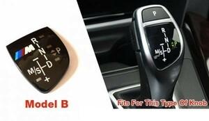 BMW シフト ノブ レバー Mスポーツ F30F31F32F33F34F36F45F46F48E60E61F20E82E90E91E92E93E84E70E71F01F12F10F11 X1X3X4X5X6 M Bタイプ