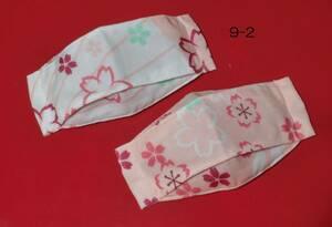 ハンドメイド 和柄 手作り立体インナー(9-2) 2枚セット 綿素材 薄手生地 大臣風