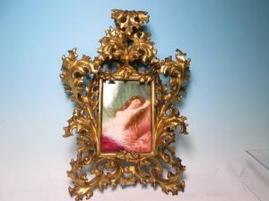 ☆ドイツ KPMベルリン 『横たわる女性』陶板画 窯印有り 額装 14,5x10 ベルリン王立磁器製陶所