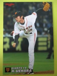 【カルビープロ野球チップス】2006年Calbeeプロ野球カード No.275 上原浩治 投手(読売ジャイアンツ)