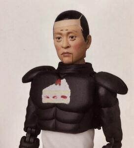 【希少】AHO AHO MAN ごっつええ感じ 非売品 MAFEX MEDICOM TOY アホアホマン ダウンタウン 松本人志 フィギュア メディコム 人形