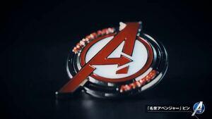 Marvel's Avengersリアッセンブルエディションのアベンジャーズピン