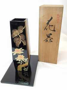 花器 花瓶 漆器 木箱付き 台板付き 美品 インテリア BI-3