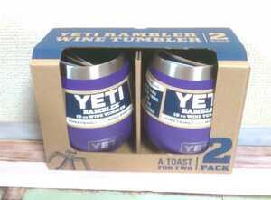 新品 未使用 YETI 10オンス ワイン タンブラー ステンレス 真空保温 2個セット パープル 紫 保温 保冷