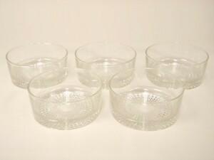ガラス小鉢 幾何学模様 サラダボウル 11.5cm 5客セット 未使用