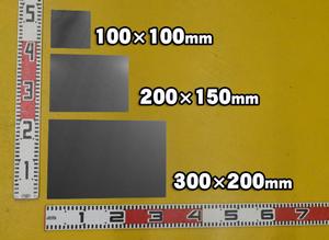 鉄 高張力鋼板 ハイテン(3.2~6.0mm厚)の(300x200~100x100mm)定寸・枚数販売F11