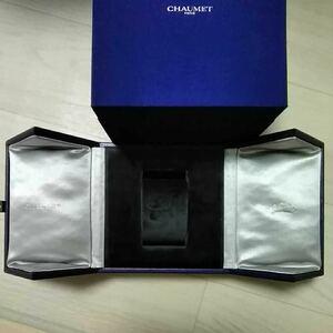 【空箱】CHAUMET ショーメ 時計ケース 時計ボックス 箱