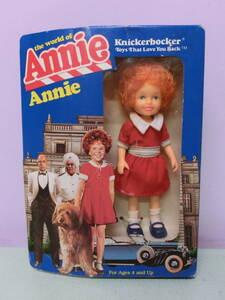 ミュージカル アニー Annie◆1982年 80s ビンテージ 人形 フィギュア Knickerbocker◆ Vintage Figure Doll ニッカーボッカー