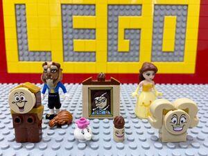 ☆美女と野獣☆ レゴ ミニフィグ ベル アダム王子 コグスワース ポット夫人 など ( LEGO 人形 ディズニープリンセス