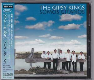 ★CD ソモス・ヒターノス Somos Gitanos *ジプシーキングス Gipsy Kings/日本盤ボーナストラック収録