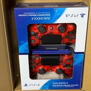 PS4 ワイヤレスコントローラー レッド・カモフラージュ CUH-ZCT2J30