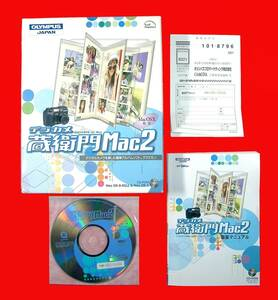【3221】オリンパス デジカメ蔵衛門Mac 2 中古品 MacOS用 アルバム 写真 画像 整理 管理ソフト クラエモン OLYMPUS KURAEMON 4987667002461