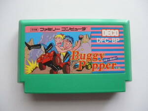 ●FCソフト バギーポッパー 初期起動確認済 BP01