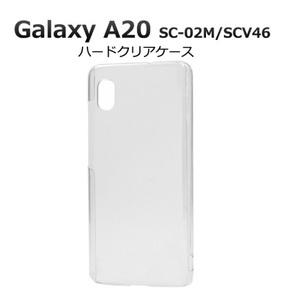 Galaxy A20 ハードクリアケース