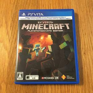 PS VITA ソフト Minecraft マインクラフト マイクラ ヴィータ 箱、説明書あり 匿名配送 ポスト投函