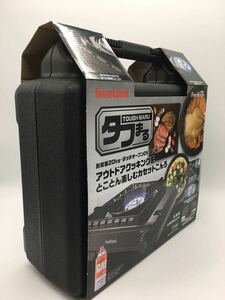 送料無料 Iwatani イワタニ カセットフー タフまる 未使用 CB-ODX-1 即決 未開封 即決 アウトドア キャンプ 災害 防災