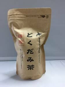 【送料無料】北海道産 焙煎ドクダミ茶