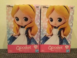 ディズニー Q posket アリス Disney Characters Alice Glitter line 2個セット Qposket フィギュア プライズ 新品 未開封 同梱可