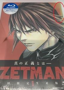 ★☆新品★☆★☆未使用★☆ 「ZETMAN」Vol.1 Blu-ray【初回限定生産版】