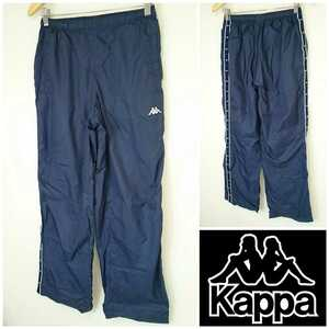 L【kappa/カッパ】MENS/メンズ 男性用 ボトム スポーツ ウェア トレーニング パンツ 裏起毛 ジャージ マラソン ランニング ウォーキング