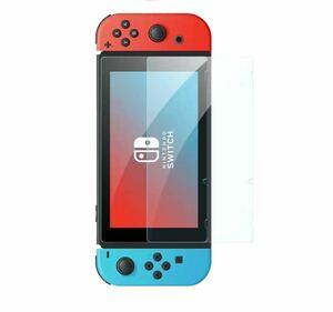 Nintendo Switchガラスフィルム& ジョイコンステックカバー