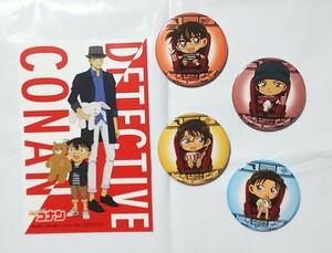 名探偵コナン 缶バッジ & ポストカード セット