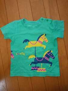 フェリシモsmally半袖丸首プリントTシャツ90綿100%エメラルドグリーン紺黄メリーゴーランド女の子男の子男女兼用うま馬ホースコットン100%