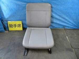 【即決】【即日発送可】サンバー AKABOU 赤帽 EBD-TT1 アシスタント シート 助手席側 シート 中古 7001