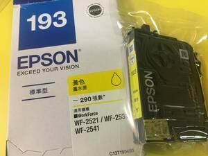エプソン 純正 インクカートリッジ Y黄色 193 未使用未開封品 箱付きですが送料が高くなるので本体のみ送ります。送料210円