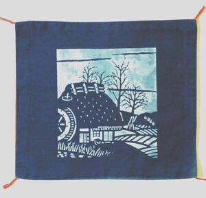 【送料無料】「 藍染め 水車小屋 鍋敷き」手染め 手作り 伝統工芸 民芸品 花瓶敷き ランチョンマット 和風 わけあり