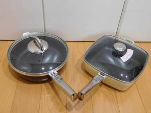 アサヒ軽金属◆オールパンLサイズ(径26cm・カラー:ショコラ)&ローストパンLサイズ(縦横25cmカラー:クリーム)