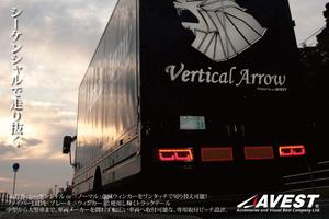 流れる 大型 中型 トラック 日野 三菱 ふそう ファイター スーパーグレート LEDテールランプ インナーレッドモデル 外装 パーツ カスタム