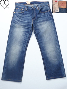 《郵送無料》■Ijinko 新品◆リーバイス ( Levi's ) 502レギュラーフィット・Regular Fit W:31デニムジーンズ