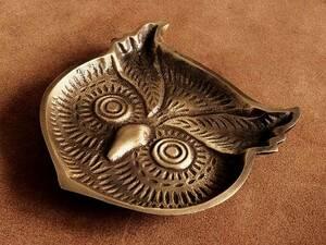 真鍮 トレー(フクロウ 顔)ブラス 小物入れ 鳥 動物 アニマル ブラス 雑貨 ゴールド アンティーク ビンテージ トレイ グッズ 灰皿 文房具