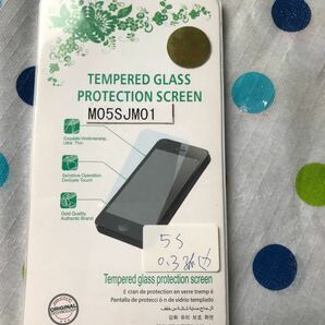 iPhone 5s 強化ガラス保護 スクリーン