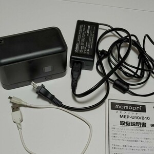 カシオ メモプリ ラベルプリンター MEP-B10
