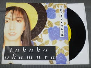 "Takako Okamura / TODAY / Soleil / Import / Germany / 7 ""EP / 1988 / takako Okamura"