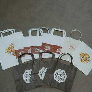 紙袋 11枚  ショッピングバック  手提げ  かばん  包装紙