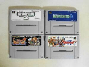 送料無料 即決 使用感あり 任天堂 スーパーファミコン SFC 聖剣伝説 2 3 ドラゴンクエスト6 ブレスオブファイア セット ゲーム ソフト z469
