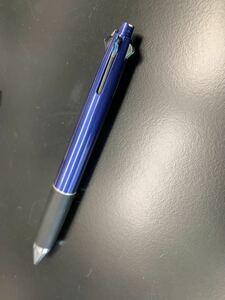 三菱鉛筆 4&1多機能ペン ジェットストリーム 0.7mm ブルー ボールペン シャープペンシル シャーペン 文房具