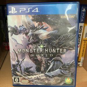 モンスターハンターワールド PS4 MHW WORLD
