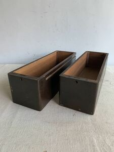 木製木箱2個セット 足踏みミシン古い小物文具道具入れ店舗什器インテリアディスプレイ古道具アンティークビンテージ収納昭和レトロクウネル